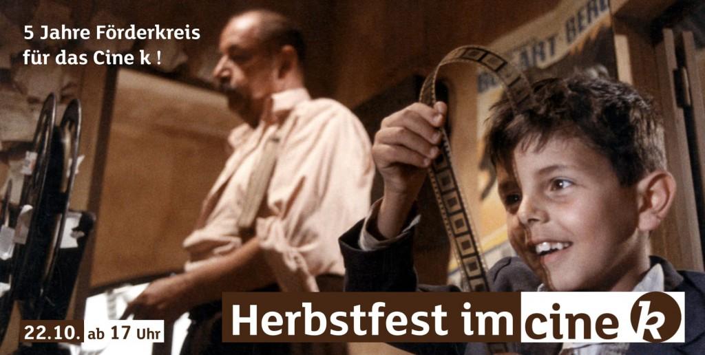 cine k Herbstfest 2017 -1
