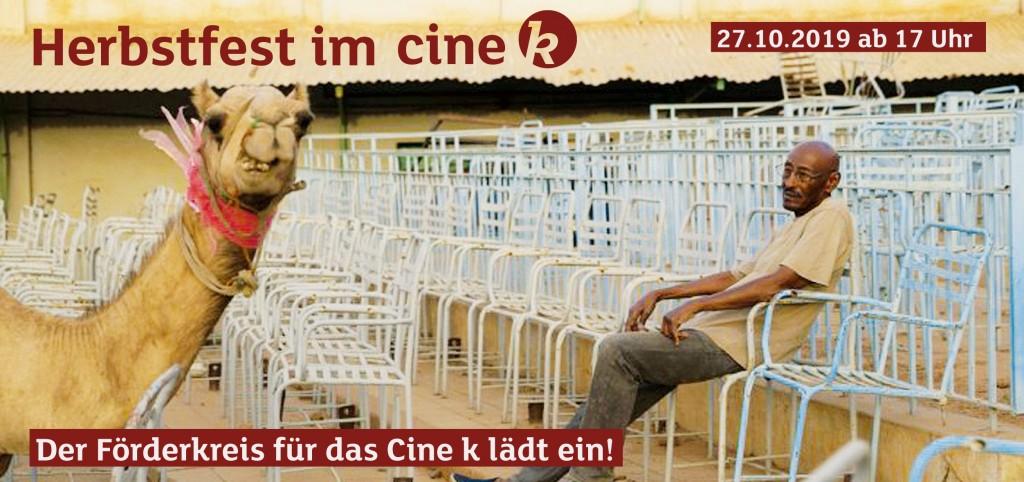 Cine k Herbstfest Flyer-1